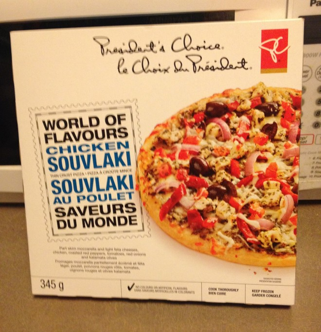 souvlaki_pizza (2)
